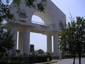 Arch 22 - Image: Banjuljuly 22