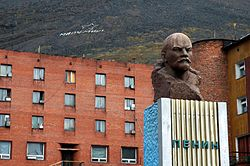 Lenin, housing blocks and Miru Mir (Peace to the World)