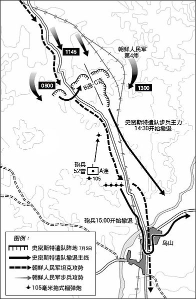 File:Battle of Osan Map (zh-hans).jpg