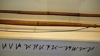 Hanunuo script - Image: Bayi, a bamboo bow from Mindoro