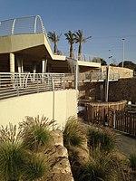 Beersheba Children Park IMG 5810.jpg