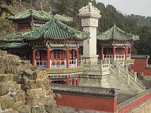 Beijing (November 2016) - 738.jpg