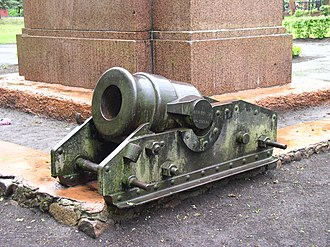 Trunnion - The trunnions are the protrusions from the side of the barrel that rest on the carriage.