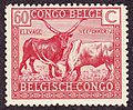 Belgian Congo 1925 issue-60c.jpg
