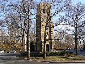 Bell Tower Park in Riverdale