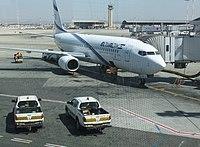 Ben Gurion Airport.JPG