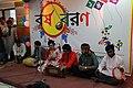 Bengali New Year Celebration at EBAUB.jpg