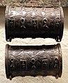 Benin, edo, bracciale.jpg