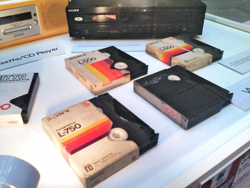 Betamax cassettes on display.jpg