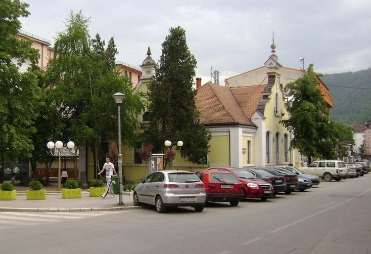 Biblioteka i muzejska zbirka