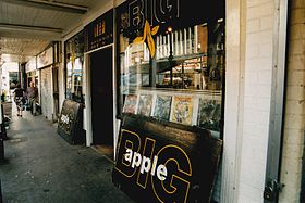 Big Apple Records (около 2000 года)