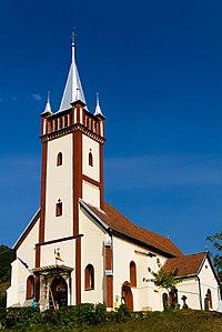 """Biserica """"Adormirea Maicii Domnului"""", Zlatna 3.jpg"""