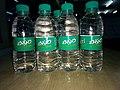 Bisleri PET water bottles with Telugu labels.jpg
