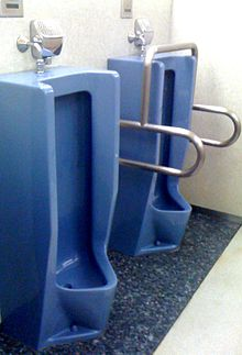 Blue Urinals in Japan.jpg