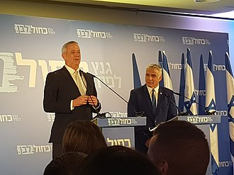 Blue and White (political alliance) - Benny Gantz and Yair Lapid