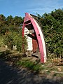 Boat Seat, Mill Lane, East Runton - geograph.org.uk - 1523473.jpg