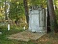 Bolekhiv Memorial WWI-02.jpg