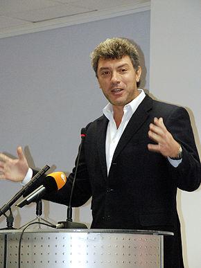 Борис Ефимович Немцов