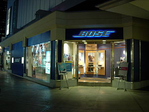 Bose Corporation - Bose retail store in Century City