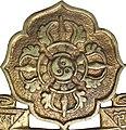 Brass Pin detail, double thunderbolt (dorje in Tibetan), Chushi Gangdruk (cropped).jpg