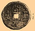 Brockhaus and Efron Encyclopedic Dictionary b22 833-1.jpg