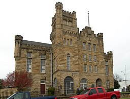 Brown county jail 2009.jpg