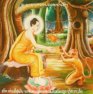 This painting depicts the Buddha while living ...