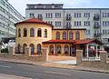 Budynki przy ulicy Modrzejowskiej. Na zdjęciu Restauracja Medulin.jpg