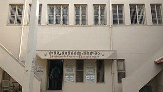 Building of Vetapalem Library.jpg