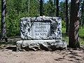 Bullock Grave.JPG