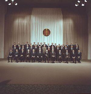 ヴィリー・シュトフ内閣(閣僚評議会)の閣僚達(1981年) ドイツ民主... ドイツ民主共和国