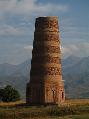 Islam in Kyrgyzstan - Remains of the eleventh-century Burana minaret in the ruined town of Balasagun, capital of the Islamic Kara-Khanid Khanate (934-1212)