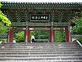 Burimun at Bulguksa-Gyeongju-Korea-01.jpg