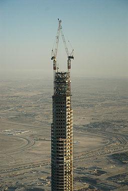 дубай самая высокая башня в мире