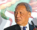 Business and Investors Forum China 2012-0091.jpg