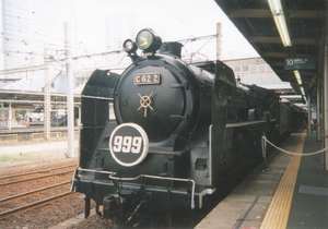 Galaxy Express 999 - Japanese National Railways Steam locomotive C-62