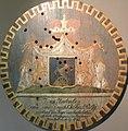 COA Palffy Jozsef (1764 - 1827).jpg