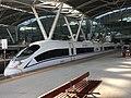 CRH380B-3749 G1134(Guangzhounan to Wuhan) 15-07-2019.jpg