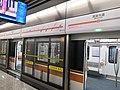 CRT LINE 4 minan ave station.jpg