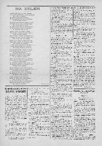 File:Cadoret - Ma zelen, 1914.djvu