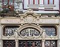 Cafe Majestic in Porto (6).jpg