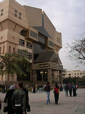 Cairo University - Cairo University Central Library