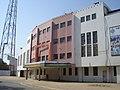 Captain Roop Singh Stadium Gwalior - panoramio - Gyanendra Singh Chau….jpg