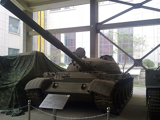 The Soviet T-62 tank captured by the Chinese during the 1969 clash, now on display at the Military Museum of the Chinese People's Revolution Captured T-62 tank.jpg