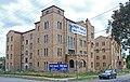 Casa del Rey Apartments Pontiac MI.JPG