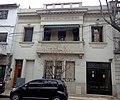 Casas en Barrio La Nave, Caballito, Buenos Aires 11.jpg