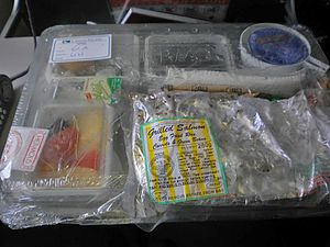 Kosher airline meal - A kosher airline meal offered on a Cathay Pacific flight