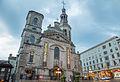 Cathedral-Basilica of Notre-Dame de Québec (14744336526).jpg