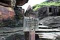 Caution stone Superintendent archaeology Gwalior State.jpg