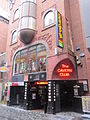 Cavern Club - IMG 2353.JPG